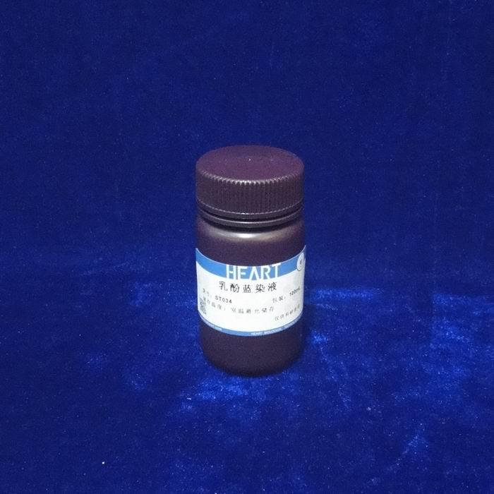 酚氧磷分子结构式